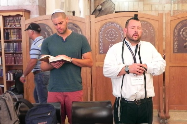 Rabbi Ben Packer, Director of the Jerusalem Heritage House, and a Guest of the Jerusalem Heritage House and New Olim, Prays the afternoon Prayer service (Mincha) in the Cave of the Patriarchs
