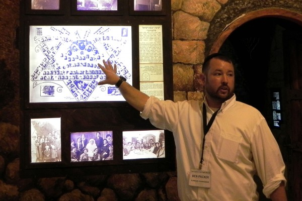 Rabbi Ben Packer, Director of the Jerusalem Heritage House gives a tour of the Hebron museum to Guests of the Jerusalem Heritage House.