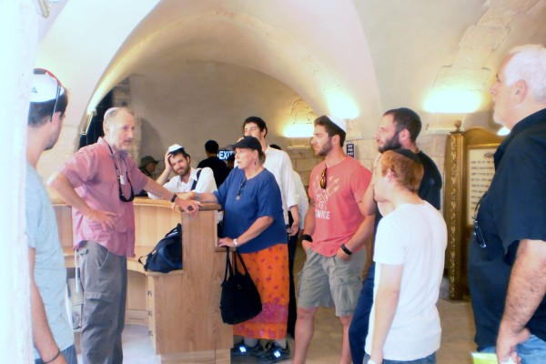 Jerusalem Heritage House Guests Tour King Davids's Tomb