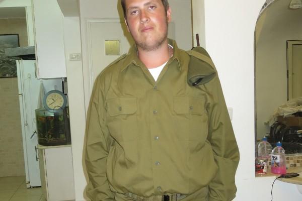 a Jerusalem Heritage House Lone Soldier