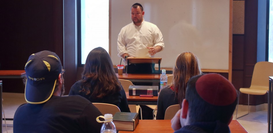 World-renowned Jewish educational opportunities, seminars and experiences