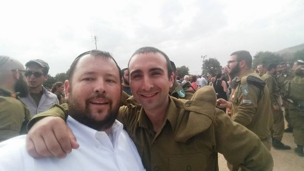 With Eitan Magder.