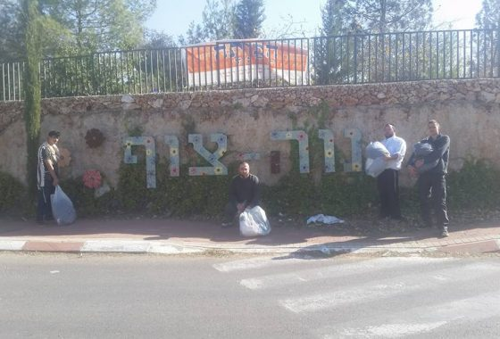 We visited the recently attacked community of Neve Tzuf today!