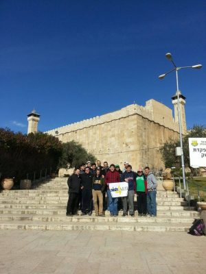 At the Tomb of the Patriarchs in Hevron