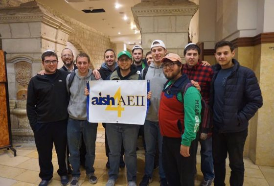 Great trip yesterday with AEPi Brothers!