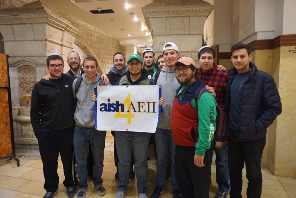 Great trip yesterday with AEPi Brothers! – Heritage House