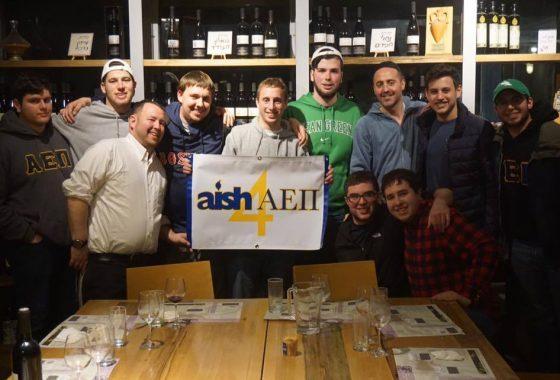 INCREDIBLE ACCOMPLISHMENT with AEPi yesterday in Hevron!