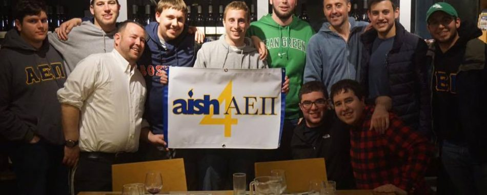 INCREDIBLE ACCOMPLISHMENT with AEPi yesterday in Hevron!