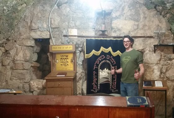 Delivered and installed at the ancient synagogue in Hevron!