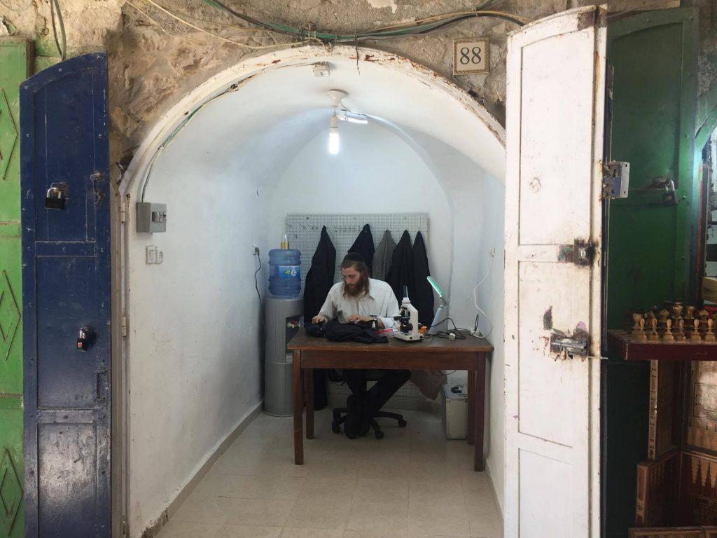 "hatnez checking store open in the ""arab shuk"""