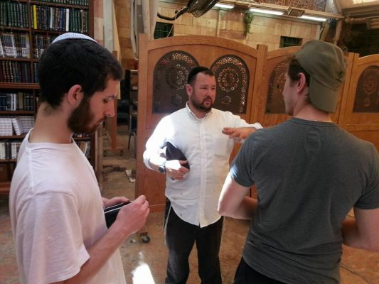 A little explanation of the place after davening mincha.