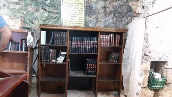 Complete Library