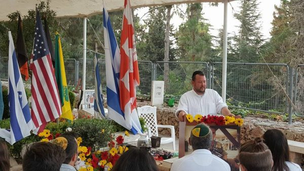 memorial ceremony for Max Steinberg, hy'd,