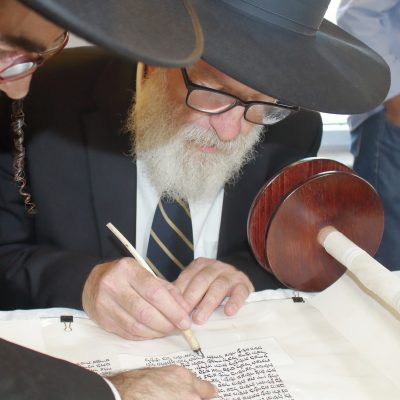 Rabbi Simcha Abramson - Rabbi at Diaspora Yeshiva/Father of Esther Packer