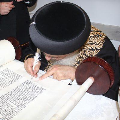Rabbi Shlomo Amar - Former Chief Sephardic Rabbi of Israel, Current Chief Sephardic Rabbi of Jerusalem