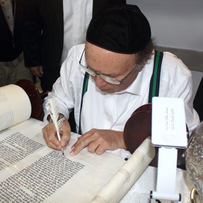 Rabbi Aharon Bina - Rosh Yeshiva of Netiv Aryeh