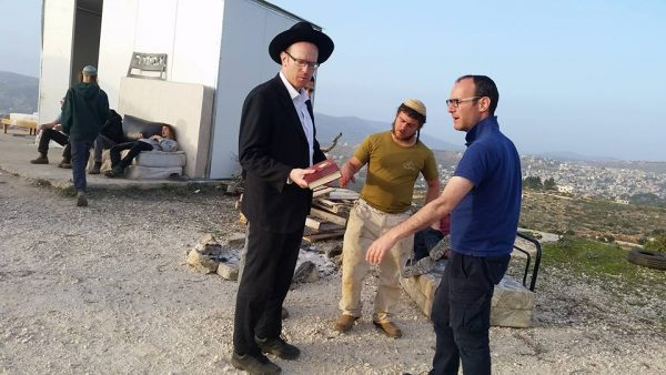 Donating the first Jewish book to Evitar!