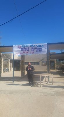 Stopped in Netiv HaAvot for a bris